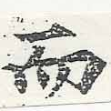 HNG046-0420