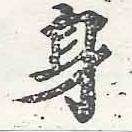 HNG046-0471