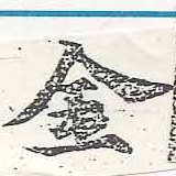 HNG046-0490