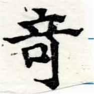HNG047-0038
