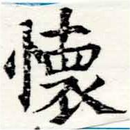HNG047-0062