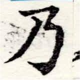 HNG047-0196