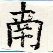 HNG047-0254
