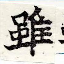 HNG047-0629a