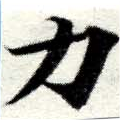 HNG049-0220