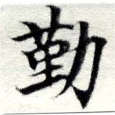 HNG049-0223