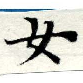 HNG049-0269