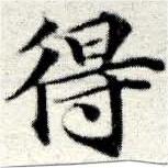 HNG049-0306