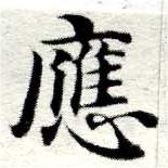 HNG049-0327