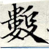 HNG049-0347