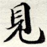 HNG049-0524