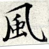 HNG049-0597