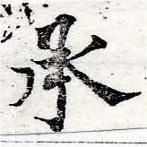 HNG050-0054
