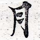 HNG050-0064