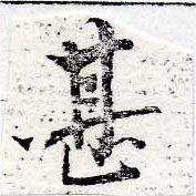 HNG050-0081