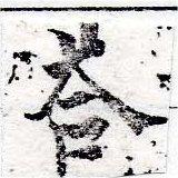 HNG050-0091