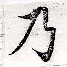 HNG050-0150