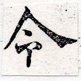HNG050-0166