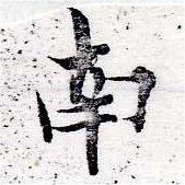 HNG050-0203