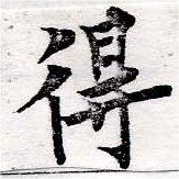 HNG050-0276
