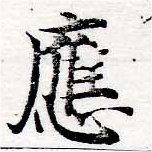 HNG050-0286