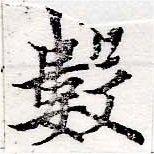 HNG050-0317
