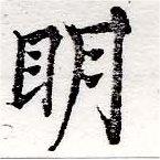 HNG050-0332