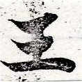 HNG050-0379