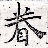 HNG050-0400