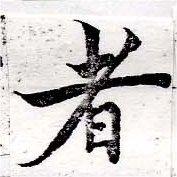 HNG050-0424