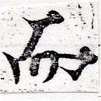 HNG050-0425