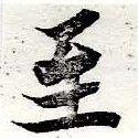 HNG050-0435