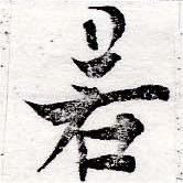 HNG050-0440