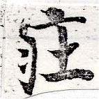 HNG050-0442