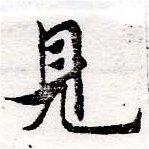HNG050-0454