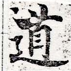HNG050-0492