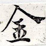 HNG050-0498