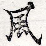 HNG050-0517