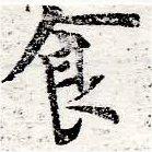 HNG050-0518