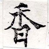 HNG050-0521