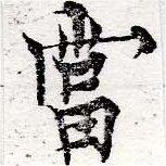 HNG050-0532a