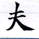 HNG055-0044