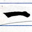 HNG055-0210