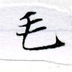 HNG055-0414