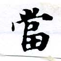 HNG055-0443