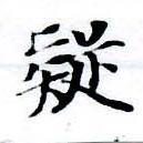 HNG055-0447