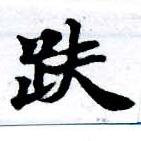HNG055-0531