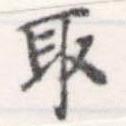 HNG056-0069