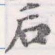 HNG056-0074