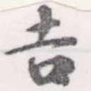 HNG056-0080
